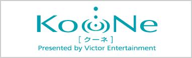 KooNe | クーネ