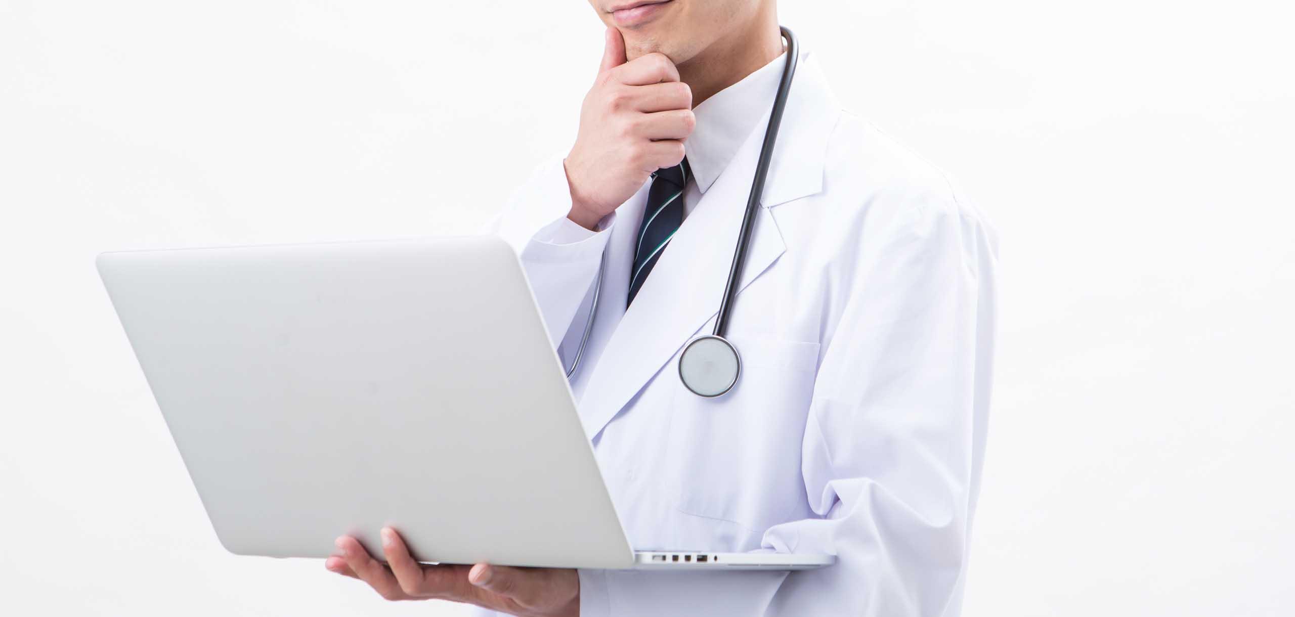 Medical Solution | 株式会社プロ・フィールド